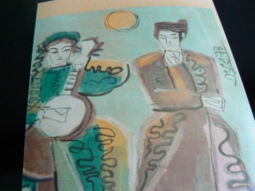 crayon et aquarelle, 1978